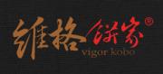 維格餅家-結構分析檢核